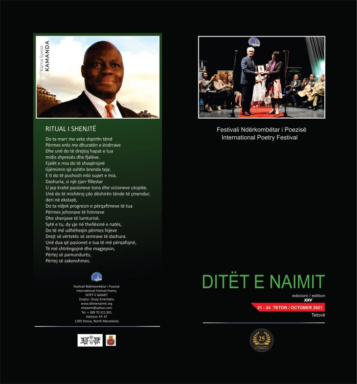 """The Cover of the Programme of the XXV Edition of the International Poetry Festival """"Ditet e Naimit"""""""