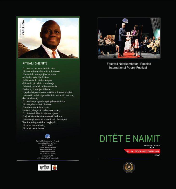 """Kopertina e Programit të Edicionit të XXV të Festivalit Ndërkombëtar të Poezisë """"Ditët e Naimit"""""""