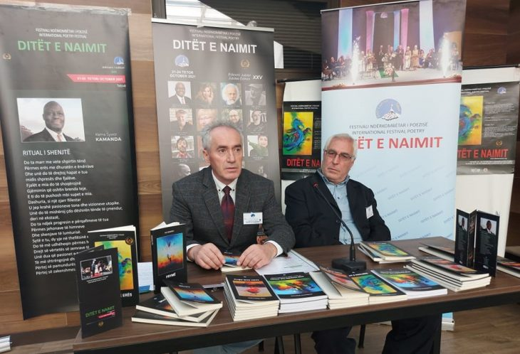 """Press Conference of the Direction of the International Poetry Festival """"DITET E NAIMIT"""", Tetova"""